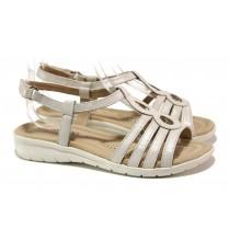 Дамски сандали - естествена кожа - бели - EO-14195