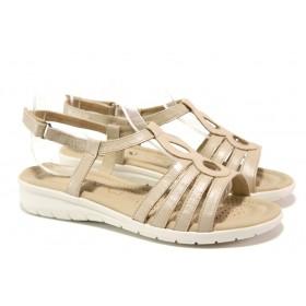 Дамски сандали - естествена кожа - бежови - EO-14196