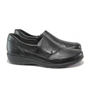 Равни дамски обувки - естествена кожа - черни - EO-14406