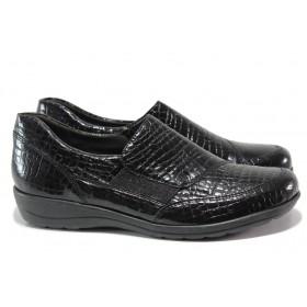 """Равни дамски обувки - естествена кожа с """"кроко"""" мотив - черни - EO-14410"""