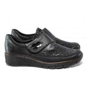 Равни дамски обувки - естествена кожа в съчетание с текстил - черни - EO-14642
