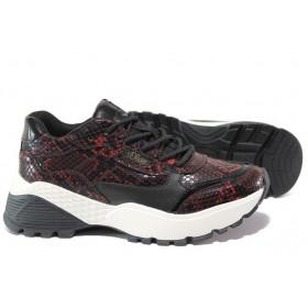 Дамски спортни обувки - висококачествена еко-кожа - черни - EO-14647