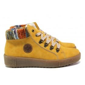 Дамски боти - висококачествена еко-кожа - жълти - EO-14646