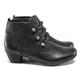Дамски боти - естествена кожа - черни - EO-14762