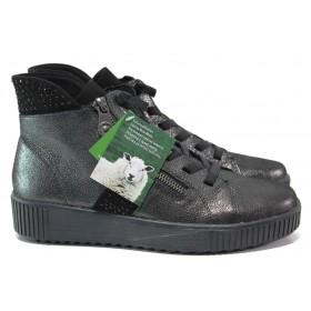 Дамски боти - естествена кожа - черни - EO-14852