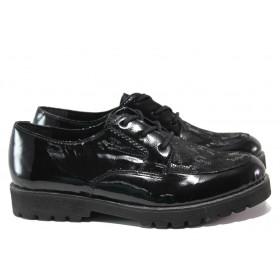 Равни дамски обувки - естествена кожа-лак - черни - EO-14855