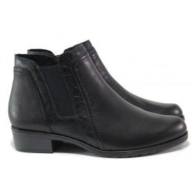 Дамски боти - естествена кожа - черни - EO-14880
