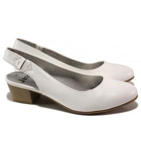 Дамски обувки на среден ток - висококачествена еко-кожа - бели - EO-15070