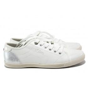 Равни дамски обувки - висококачествена еко-кожа - бели - EO-15081