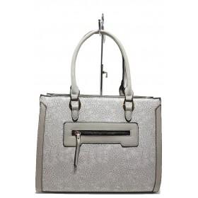 Дамска чанта - висококачествена еко-кожа - сиви - EO-15125