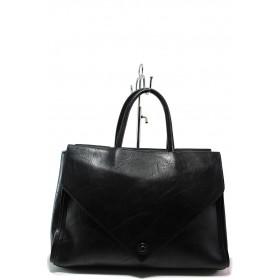 Дамска чанта - висококачествена еко-кожа - черни - EO-15141