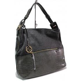 Дамска чанта - висококачествена еко-кожа - сиви - EO-15146