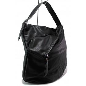 Дамска чанта - висококачествена еко-кожа - черни - EO-15139