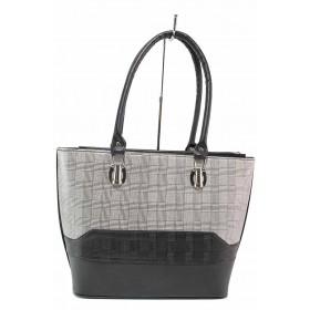 Дамска чанта - висококачествена еко-кожа - сиви - EO-17477