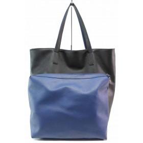 Дамска чанта - висококачествена еко-кожа - сини - EO-17497