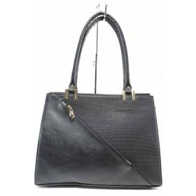 Дамска чанта - висококачествена еко-кожа - черни - EO-17502