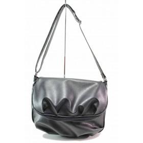 Дамска чанта - висококачествена еко-кожа - черни - EO-17510