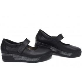 Дамски обувки на платформа - естествена кожа - черни - EO-15359