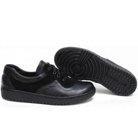 Равни дамски обувки - естествена кожа с естествен велур - черни - EO-15360