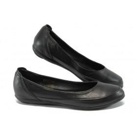 Равни дамски обувки - естествена кожа - черни - EO-16022