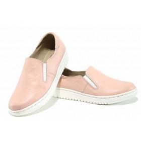 Равни дамски обувки - естествена кожа - розови - EO-16021