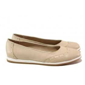 Равни дамски обувки - естествена кожа - бежови - EO-16018