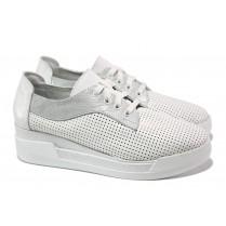 Дамски обувки на платформа - естествена кожа - бели - EO-16079