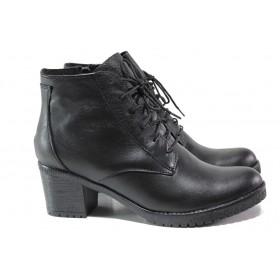 Дамски боти - естествена кожа - черни - EO-16466