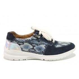 Дамски спортни обувки - естествена кожа с естествен велур - тъмносин - EO-15098