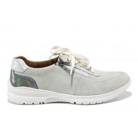 Дамски спортни обувки - естествена кожа с естествен велур - бели - EO-15097