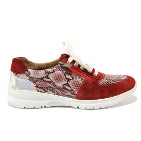 Дамски спортни обувки - естествена кожа с естествен велур - червени - EO-15099