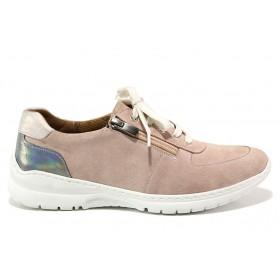 Дамски спортни обувки - естествена кожа с естествен велур - розови - EO-15095