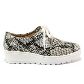 Дамски обувки на платформа - естествена кожа - сиви - EO-15177