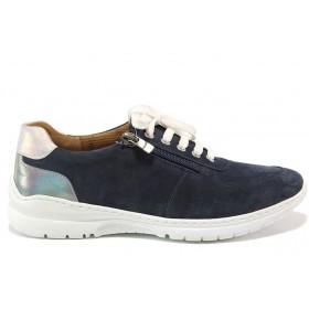 Дамски спортни обувки - естествена кожа с естествен велур - тъмносин - EO-15094
