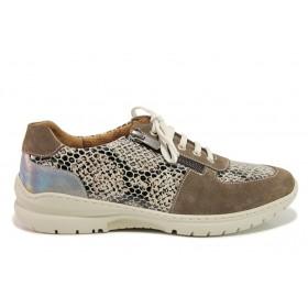 Дамски спортни обувки - естествена кожа с естествен велур - бежови - EO-15100