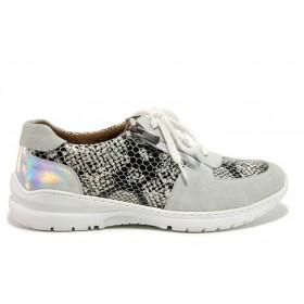 Дамски спортни обувки - естествена кожа с естествен велур - бели - EO-15101