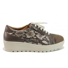 Дамски обувки на платформа - естествена кожа с естествен велур - бежови - EO-15202