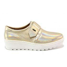Дамски обувки на платформа - естествена кожа - жълти - EO-15188