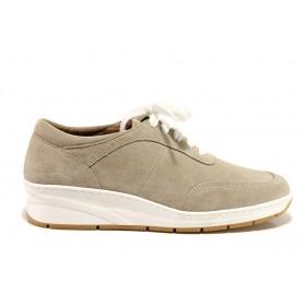 Дамски обувки на платформа - естествен велур - бежови - EO-15121