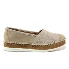 Равни дамски обувки - естествен набук - бежови - EO-15245
