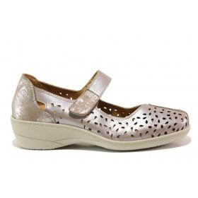 Дамски обувки на платформа - естествена кожа - бежови - EO-15112