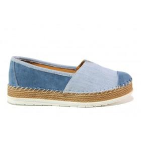 Равни дамски обувки - естествен набук - сини - EO-15246
