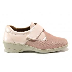 Дамски обувки на платформа - естествена кожа в съчетание с текстил - розови - EO-15115