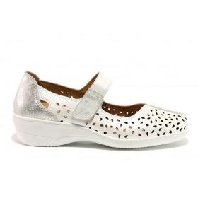Дамски обувки на платформа - естествена кожа - бели - EO-15113