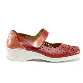 Дамски обувки на платформа - естествена кожа - червени - EO-15111