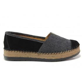 Равни дамски обувки - естествен набук - черни - EO-15249