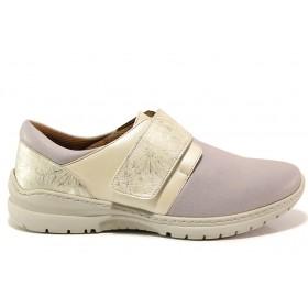 Равни дамски обувки - естествена кожа в съчетание с текстил - бежови - EO-15208