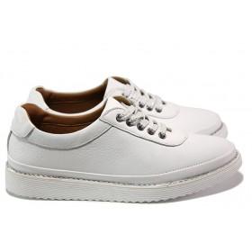 Равни дамски обувки - естествена кожа - бели - EO-15335