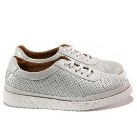 Равни дамски обувки - естествена кожа - бели - EO-15334
