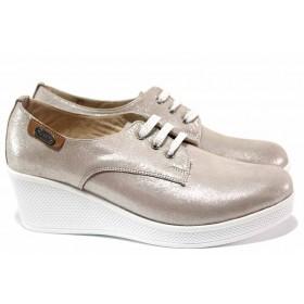 Дамски обувки на платформа - естествена кожа - бежови - EO-15353